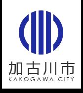 加古川市 KAKOGAWA CITY